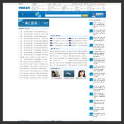 武汉换物网 物品交换 二手买卖 旧物交换 同城交换 www.huan5.net