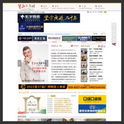 华南家居网|华南装修大学|中国家居网|中国泛家居行业门户网络新媒体|红木家具网|软装|建材|家具|家纺|陶瓷|卫浴|洁具|橱柜|门窗|地板|瓷砖|集成吊顶|灯饰|整体家居建材网络招商平台|十大家居品牌