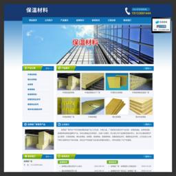 岩棉板厂家-外墙岩棉保温板-河北华能岩棉保温建材有限公司