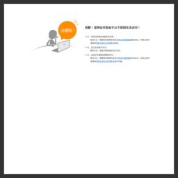 政府网站监控|学校网站检测-北京华清泰和科技有限公司