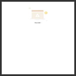 河南省汇博液压机械有<font color='red'>公司</font>截图