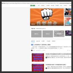 PPT模板免费下载_免费PPT模板下载_慧谷网