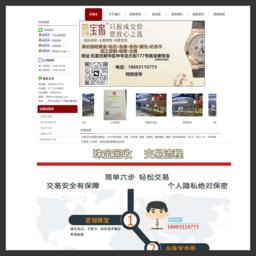 广州华信电脑耗材回收