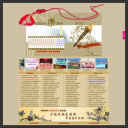 中国葫芦丝网