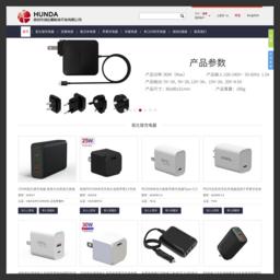 深圳市鸿达顺科技有限公司