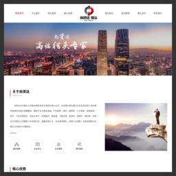 北京獵頭公司
