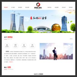 杭州猎头公司