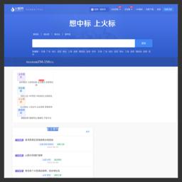 招标_网站百科