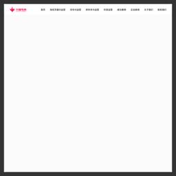 武汉火蝠电子商务有限公司