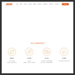 貨拉拉網站縮略圖