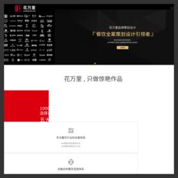 餐飲品牌設計_網站百科
