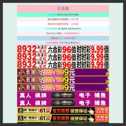 www.hx398.com的网站截图