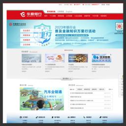 华夏银行官方网站