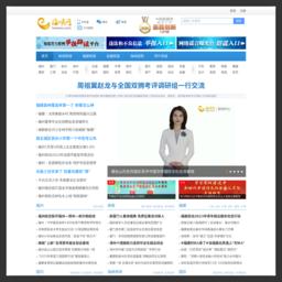 海峡网_福建新闻门户网站_海峡都市报官方网站