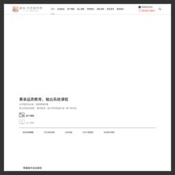 花艺师_网站百科