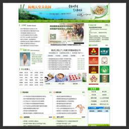 杭州天堂美食网