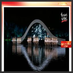 杭州市商贸旅游集团有限公司