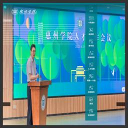 惠州學院學生就業信息網_網站百科
