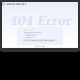 八克拉鉆戒價格_網站百科