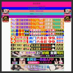 i067分类大发快3app _网站百科
