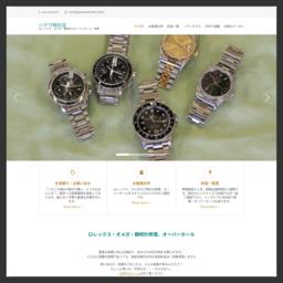 ロレックス・オメガ腕時計修理ハナワ時計店