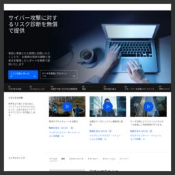 IBM的网站LOGO