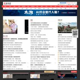 凤凰网网站截图