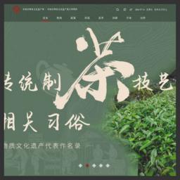 太原方志网