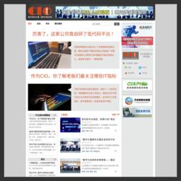 CIO发展中心官网