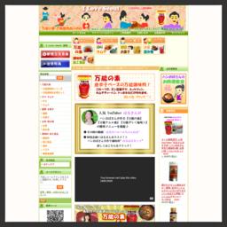 日本で13年間、繁盛の韓国料理店で腕をふるったハンおばさんが、誰でも簡単においしい韓国の味を出せるように開発した魔法の調味料、「万能の素」! I Love Seoulのホームページでは、「万能の素」及び様々な韓国商品を紹介し、また「万能の素」を使ったレシピなども掲載しています。 韓国の魅力をお楽しみください^^