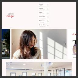 福岡県の人気美容室イマージュ