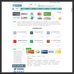 中国<font color='red'>空调</font>网