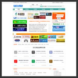 中国文化网