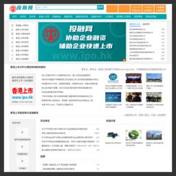 iop上市_投融网