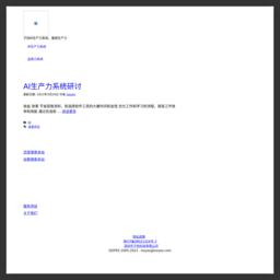 ISO9000,品质管理,质量管理,体系管理-ISOYES.com