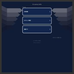 宇都宮ホームページ制作SEO対策アイティーケアーズ