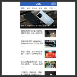 中国派CN314智能生活网