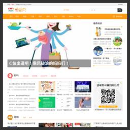 爱婴网-中国养生行业门户网!
