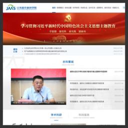 江苏省农业信息网
