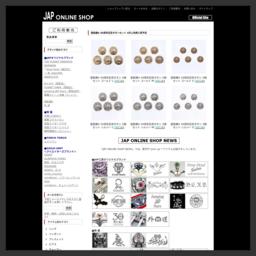唯一無二のシルバーアクセサリーを創造する、JAP工房直営のショッピングサイト。 オリジナルブランド多数取り揃え。 今話題の牙狼<GARO>シルバーアクセサリーの正規製造、販売店です。