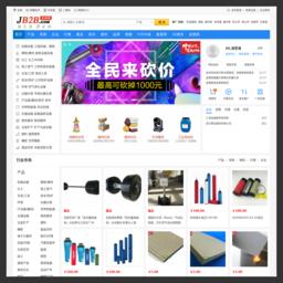 金商网_免费b2b信息发布平台