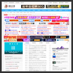 脚本之家网站