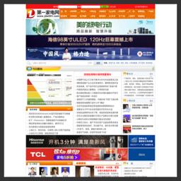 第一家电网,中国家电行业门户网站www.jdw001.com截图