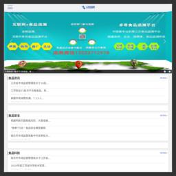 江苏食品网