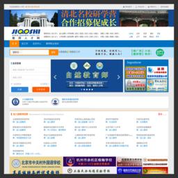 中国教师人才网