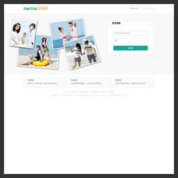 中国交友网
