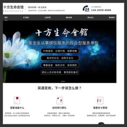 宁波捷路汇汽车服务有限公司