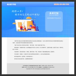 精华在线网校官网