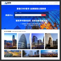 「北京写字楼出租-办公楼租赁-办公室租赁网」-京楼网