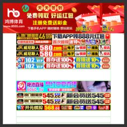京牌资讯网